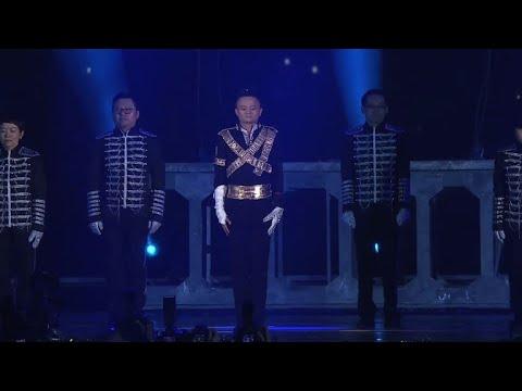 Alibaba's Jack Ma does Michael Jackson dance routine