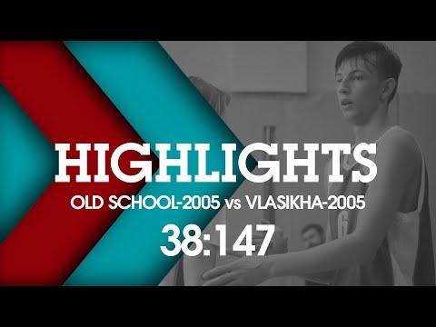 Хайлайты ЛЮБО 3 тур Old School 2005  — Власиха 2005
