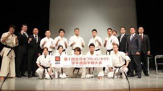 2014年5月9日に大阪なんばの5upよしもとでおこなわれた「第1回全日本フ...