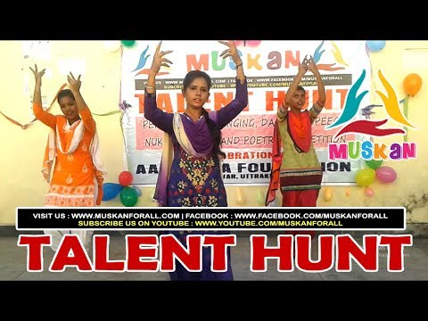 "Dance Performance on ""Aga Bai Halla Machaye Re "" on occasion of Talent Hunt organized by MUSKAN"