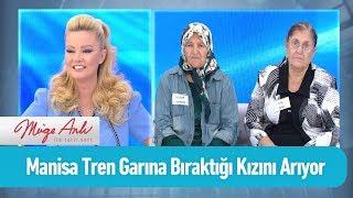 Manisa tren garına bıraktığı kızını arıyor - Müge Anlı ile Tatlı Sert 27 Eylül 2019
