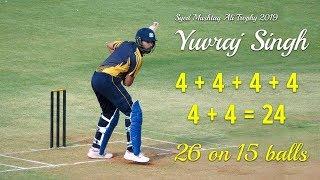 Yuvraj Singh 26 off 15 Balls T-20 Match, Syed Mushtaq Ali Trophy 2019-Holkar Stadium, Indore