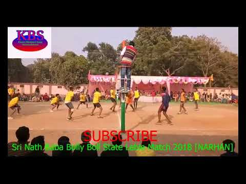 Narhan VS Mau [Mau Winner]  Narhan Sri Nath Baba Bolly Boll Satate Label Match 2018