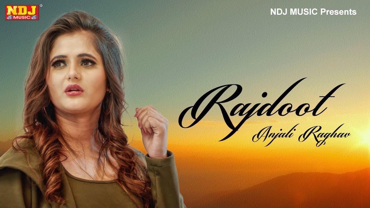 Rajdoot #Anjali Raghav #Nikhil Kathuria #Akash Jangra #Sunny Jalwal | Latest Haryanvi Song 2019 #NDJ