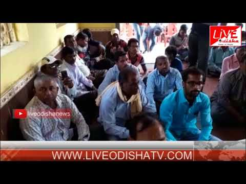 Barpalli G.T.D. workers union meeting