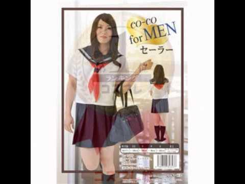 画像19.w【コスプレ】【CO-CO(ココ)】for MEN セーラー (メンズ/男性用)