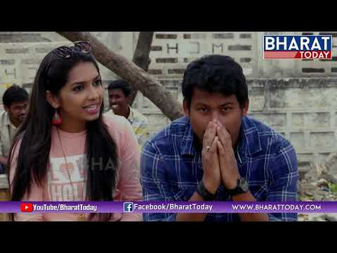 Every Lover Must Watch Video| Valentines Day Special | Prem Diwas| Bharat Today