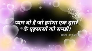 SR Love Shayri Whatsapp Status Video Romantic Shayari Status SR Letter Whatsapp Status Full Screen