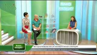 Уникальные технологии лечения рака молочной железы(Уникальные технологии лечения рака молочной железы в онкологической клинике женского здоровья ИННОВАЦИЯ., 2012-10-18T09:58:34.000Z)