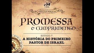 A história do primeiro pastor de Israel.