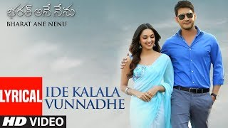 Ide Kalala Vunnadhe Lyrical Video Song || Bhara...