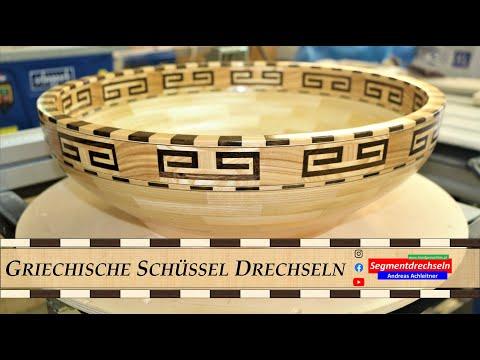 Segment Schüssel Mit Griechischem Muster Drechseln   Esche & Geräucherte Eiche