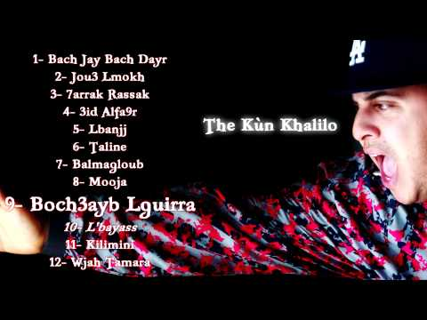 Si Simo - Bouch3ayb Lguirra (Album Bach Jay Bach Dayar 2012)