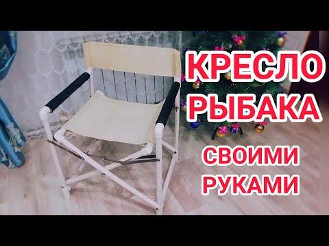 Конструктор для взрослых: как собрать стул из пластиковых труб