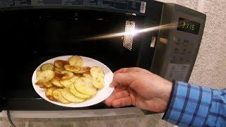 Чипсы в Микроволновке. ИЗИ! Картошка в Микроволновке. Как Приготовить в Домашних Условиях?