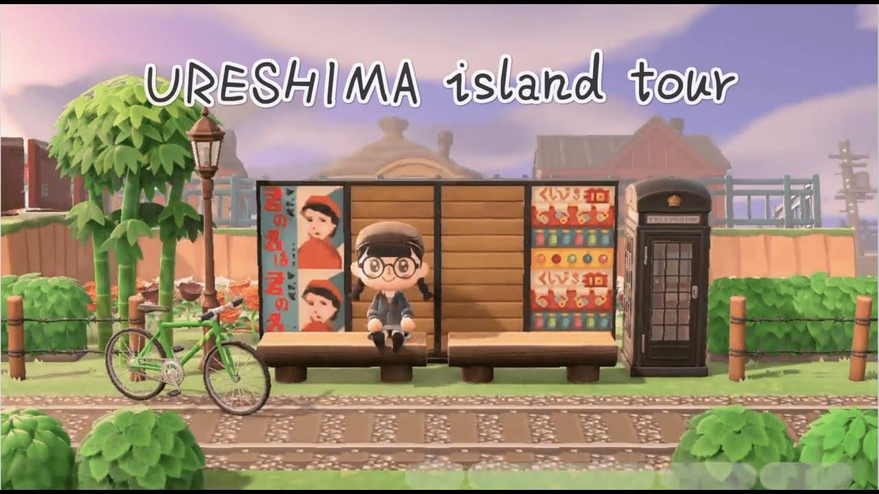 🏝️ My Boring.. Animal Crossing Island Tour ✨No Talk (EN Sub)   動物森友會 #ACNH