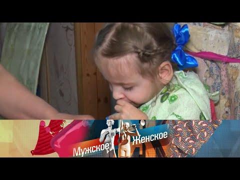 Полинка. Мужское / Женское. Выпуск от 07.07.2020