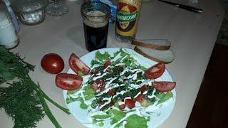Деревенский витаминный простой  салат как сделать.
