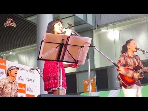 [Hiroaki Kato Ft. Arina Ephipania] ~ Terima Kasih @ ASIA MUSIC FESTIVAL 2017 in Hamamatsu, JAPAN