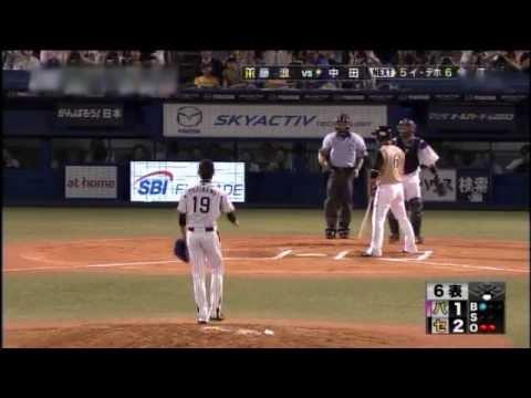 オールスター2013 藤浪、中田に超スローボールを投げて乱闘寸前!