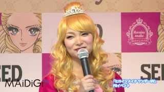 元モーニング娘。の保田圭さんが6月6日、東京・渋谷の渋谷109で行われた...