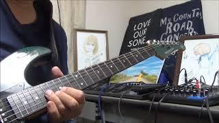 ボヘミアン・ラプソディ/クイーン ギターソロ(マイナスワン)