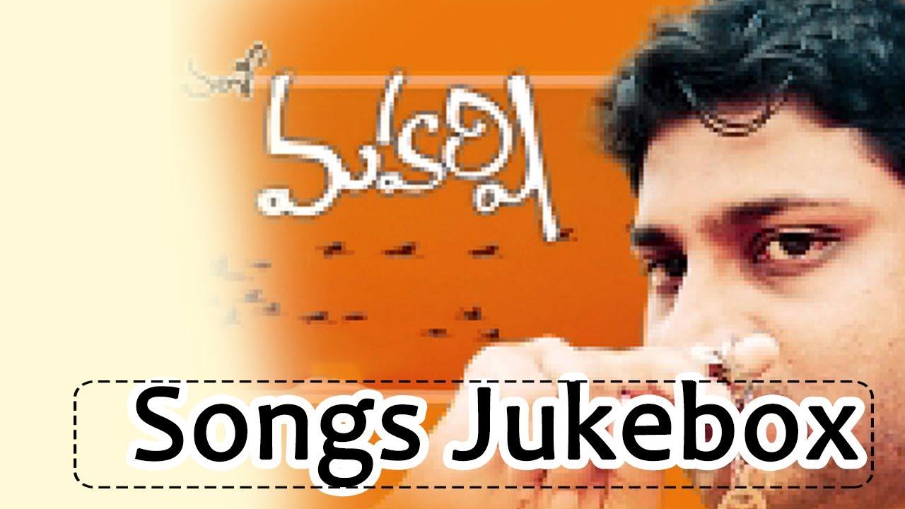 maharshi telugu full songs jukebox ilayaraja songs youtube