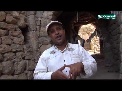 مباني فريدة من القحط عمرها مئات السنين في الشاهل بمحافظة حجة