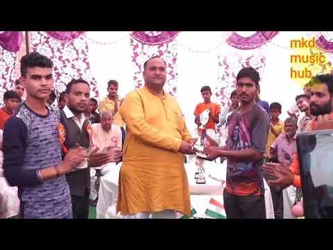 Shiv daud pratiyogita alipur khurd  age 15- 18