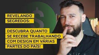 QUANTO UM DESIGNER GANHA NO BRASIL, DESCUBRA AGORA \\ Pedro Panetto