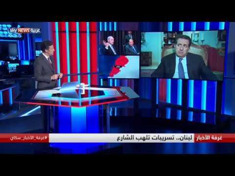 لبنان.. تسريبات تلهب الشارع