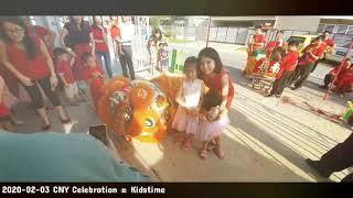 [2020-02-03] Kidstime CNY Celebration year 2020