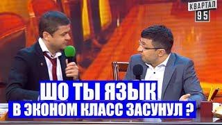 Коломойский и Порошенко - кто кого уволил? РЖАКА До СЛЁЗ
