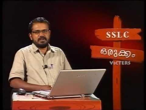 SSLC Orukkam-Chemistry Part 01