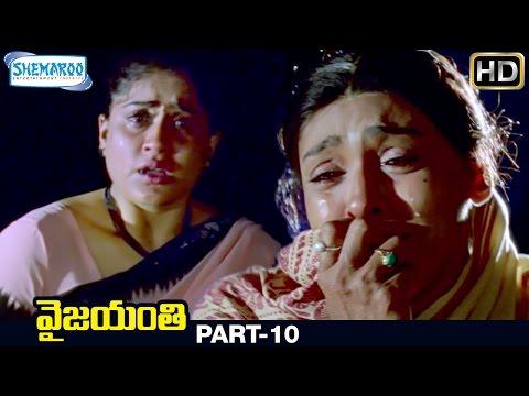 vyjayanthi-telugu-full-movie-|-vijayashanti-|-sujatha-|-ali-|-vandemataram-srinivas-|-part-10