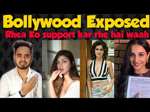 Bollywood Film Industry Exposed || Bollywood Support Rhea Chakrborty 😡
