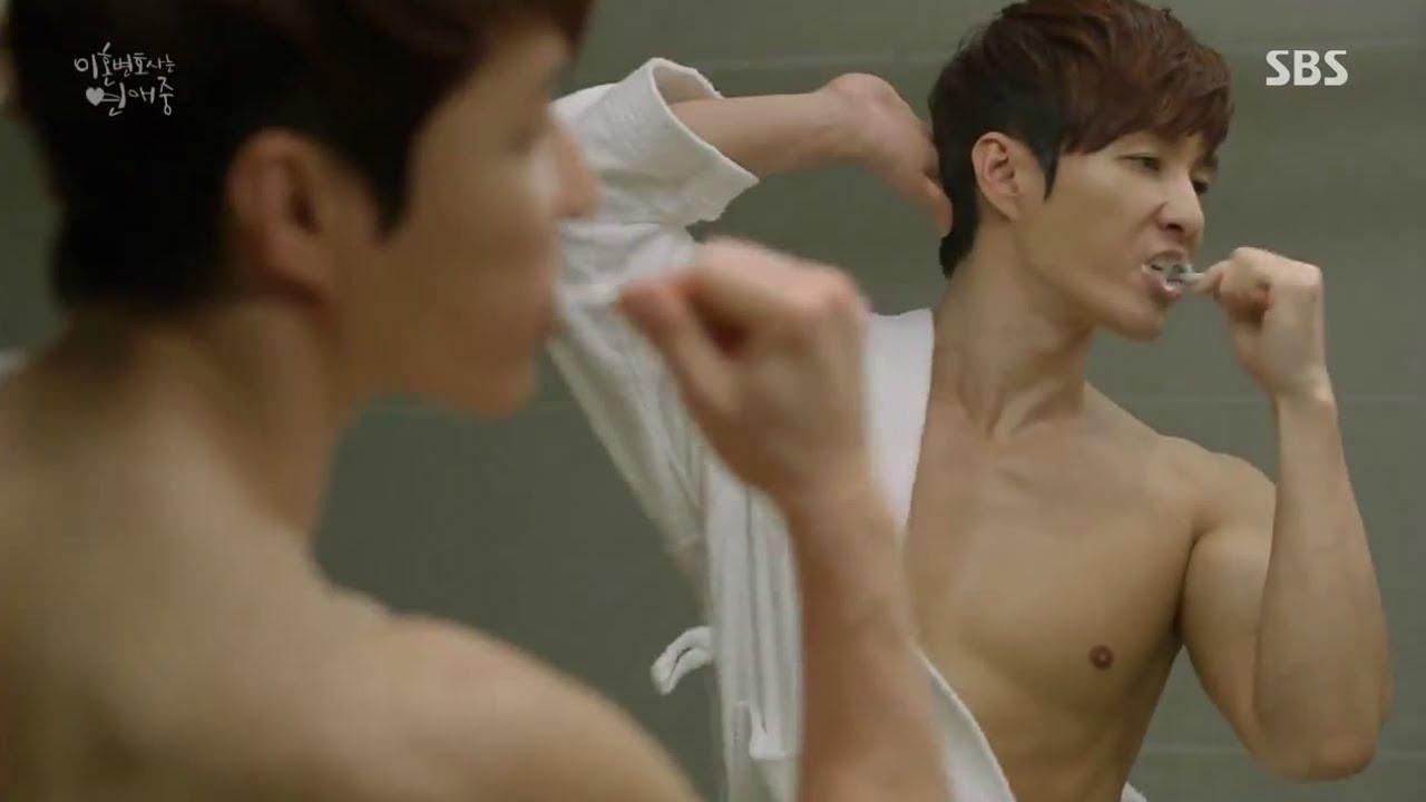 Hyung tak married shim Shim Hyung