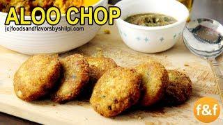 Aloo Chop recipe | Bengali Street food Alu Chop / Potato chop recipe | Indian Snacks Recipes