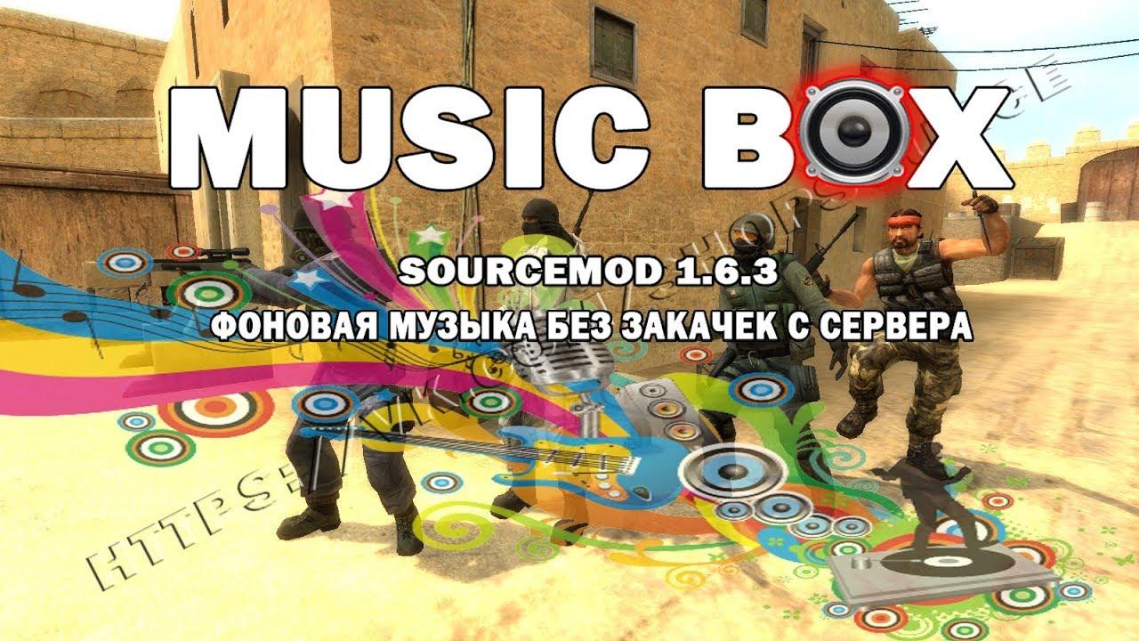 sourcemod play music