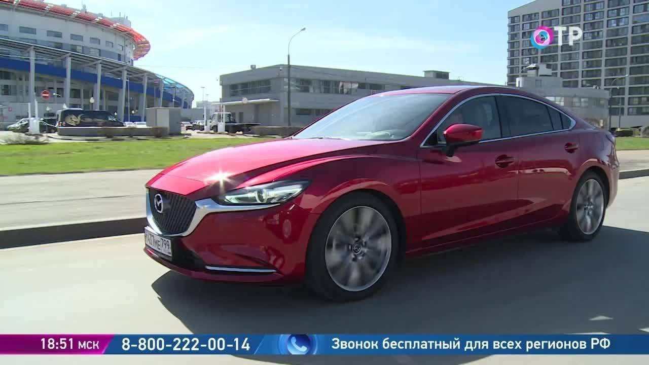 Тест-драйв Mazda 6 и советы по выбору автомобиля от эксперта Олега Осипова. ОТРажение