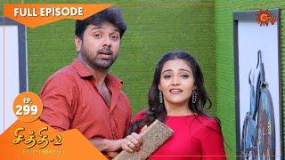 Chithi 2 - Ep 299 | 05 May 2021 | Sun TV Serial | Tamil Serial