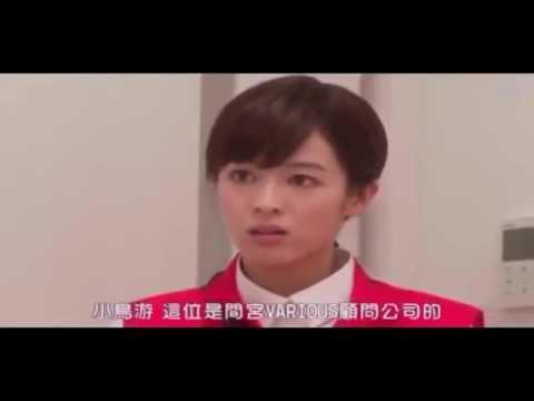 Phim Nhật Bản mới nhất Tình yêu hạnh phúc- Happy Marriage- Hapi Mari