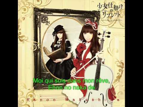 Lolitawork Libretto storytelling by solita~ Kanon Wakeshima (with lyrics)