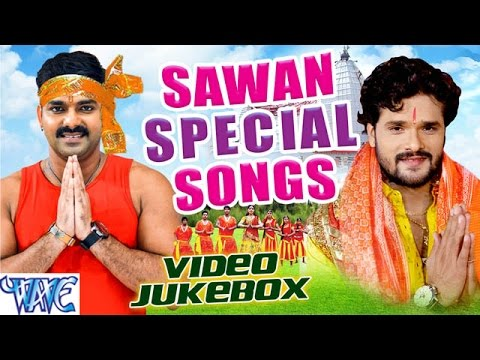 सावन स्पेशल सांग || Sawan Special Songs 2016 || Video JukeBOX || Bhojpuri Kanwar Bhajan 2016 new