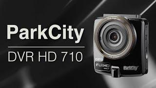 Автомобильный видеорегистратор ParkCity DVR HD 710 - обзор и тест-драйв