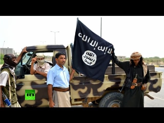 «Аль-Каида» меняет стратегию