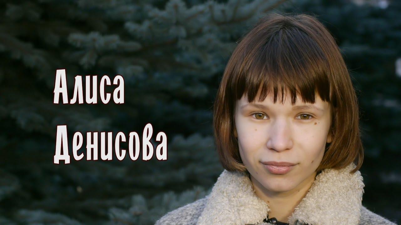 Алиса денисова веб модели с переводчиком