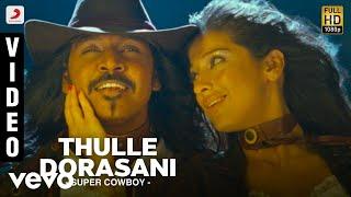 Super Cowboy - Thulle Dorasani Video | Lawrence | G.V.Prakash