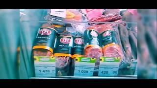 ✦Лазаревское ЦЕНЫ магазина НАТУРАЛЬНЫЕ ПРОДУКТЫ Кубани │Lazarevskoye Sochi