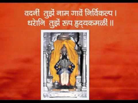 sarth dnyaneshwari in marathi pdf free 318golkes